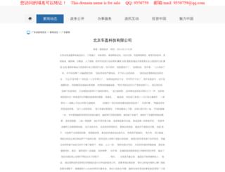 saturdayswithsanta.com screenshot