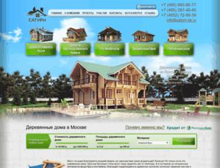 saturn-sk.ru screenshot