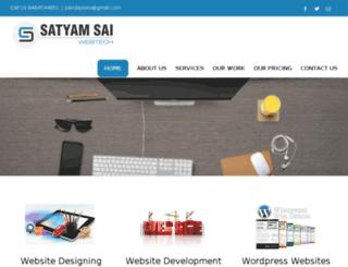 satyamsaiwebtech.com screenshot