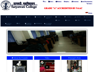 satyawati.du.ac.in screenshot