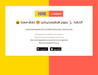 saudi.otlob.com screenshot