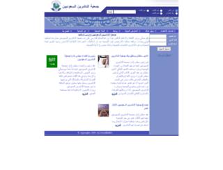 saudipublishers.com screenshot