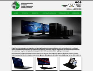 save-tech.gr screenshot