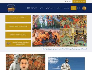 savepasargad.com screenshot