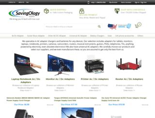 savingology.com screenshot