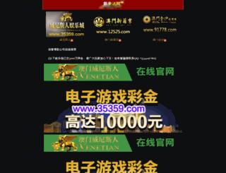 saxonarchives.com screenshot