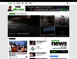 sayeedkhokon.com screenshot