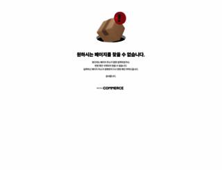 saygolf.co.kr screenshot