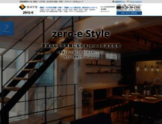 says.co.jp screenshot
