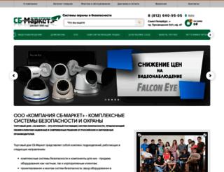 sb-market.ru screenshot