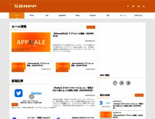 sbapp.net screenshot