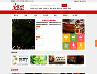 sbar.com.cn screenshot