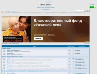 sbev.forum24.ru screenshot