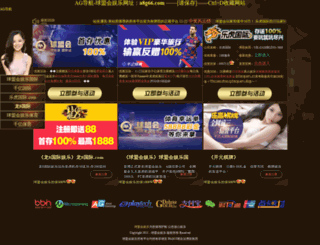 sbjbtc.com screenshot
