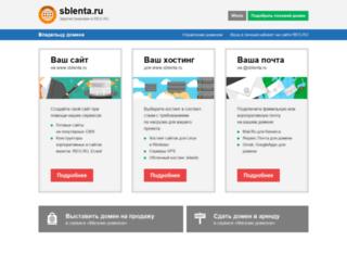 sblenta.ru screenshot