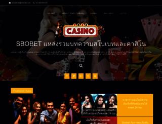 sboarticle.com screenshot