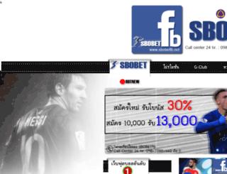sbobetfb111.com screenshot