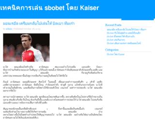 sbobetkaiser.com screenshot