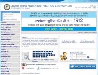 sbpdcl.co.in screenshot