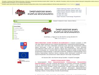 sbrr.pl screenshot