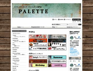 sbshop-palette.com screenshot