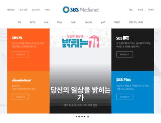 sbsmedianet.co.kr screenshot