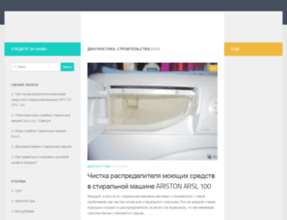 sc-diagnostica.ru screenshot