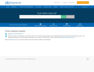 sc.skyberate.nl screenshot
