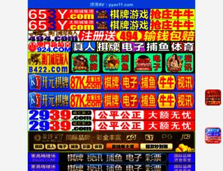 scalajobz.com screenshot