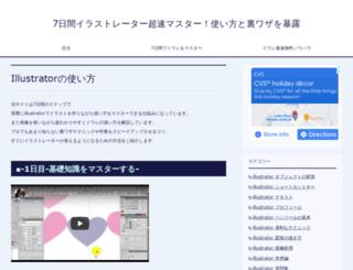 scaleslaw.com screenshot