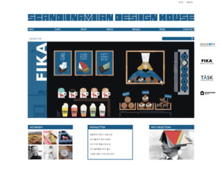 scandinaviandesignhouse.kr screenshot
