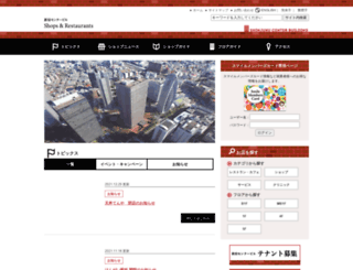 scb-shop.com screenshot