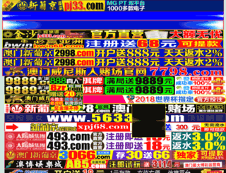 scbiaozhu.com screenshot