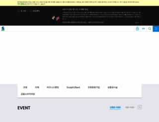 scfirstbank.com screenshot