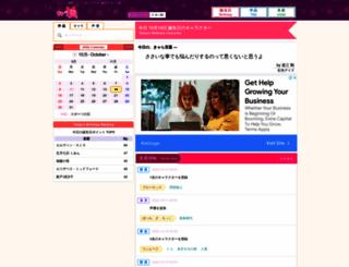 schara.sunrockgo.com screenshot
