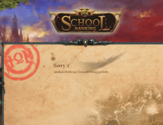 school.hon.in.th screenshot