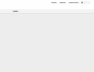 school64.spb.ru screenshot