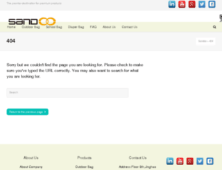 schoolbag.biz screenshot