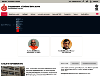 schooleducationharyana.gov.in screenshot