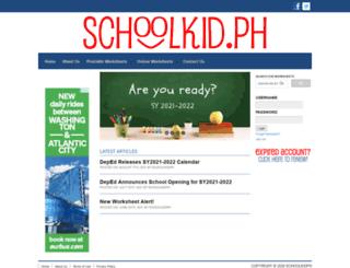 schoolkid.ph screenshot