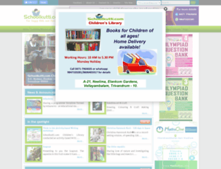 schoolkutti.com screenshot