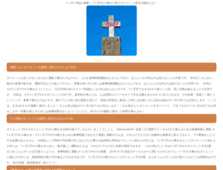 schoolunlocker.info screenshot