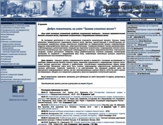 sci-rus.com screenshot