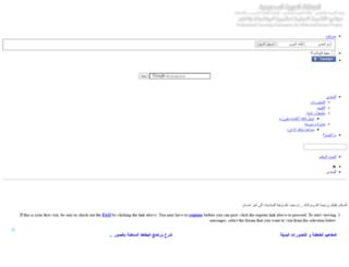 sciemaths.com screenshot