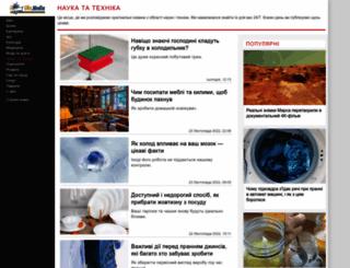 science.bazaza.net screenshot