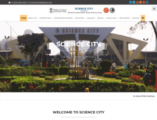 sciencecitykolkata.org.in screenshot