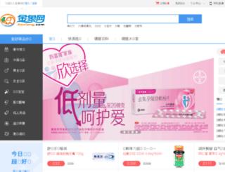 scm.jxdyf.com screenshot