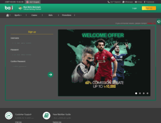 scmjsp.com screenshot