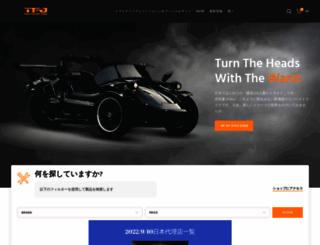 scooter.co.jp screenshot