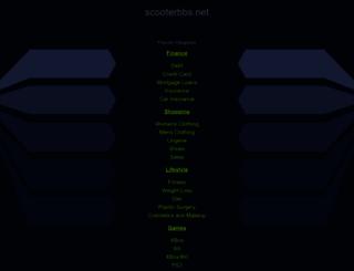 scooterbbs.net screenshot